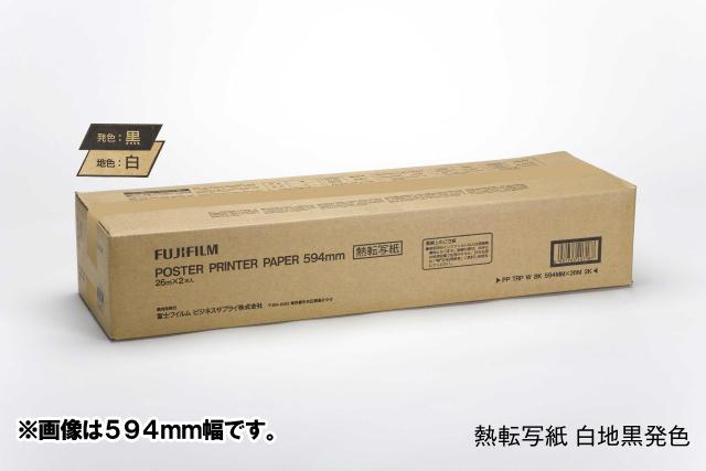 【送料無料】 FUJIFILM<富士フイルム> 大サイズサーマルプリンタ POSTER PRINTER 5000WIDE 専用記録紙 熱転写紙 白地黒発色 728mmX26M(2本入り) B1幅(728mm)/2本入 PP TRP W BK 728MMX26M 2K