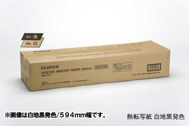 【送料無料】 FUJIFILM<富士フイルム> 大サイズサーマルプリンタ POSTER PRINTER 5000WIDE 専用記録紙 熱転写紙 白地レッド発色 594mmX26M(2本入り) A1幅(594mm)/2本入 PP TRP W R 594MMX26M 2K