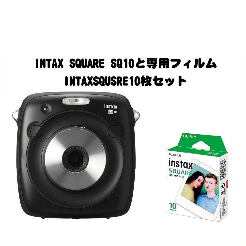 FUJIFILM<富士フイルム>ハイブリッドインスタントカメラ『insatx SQUARE SQ10 ブラック』+専用フィルム10枚セット