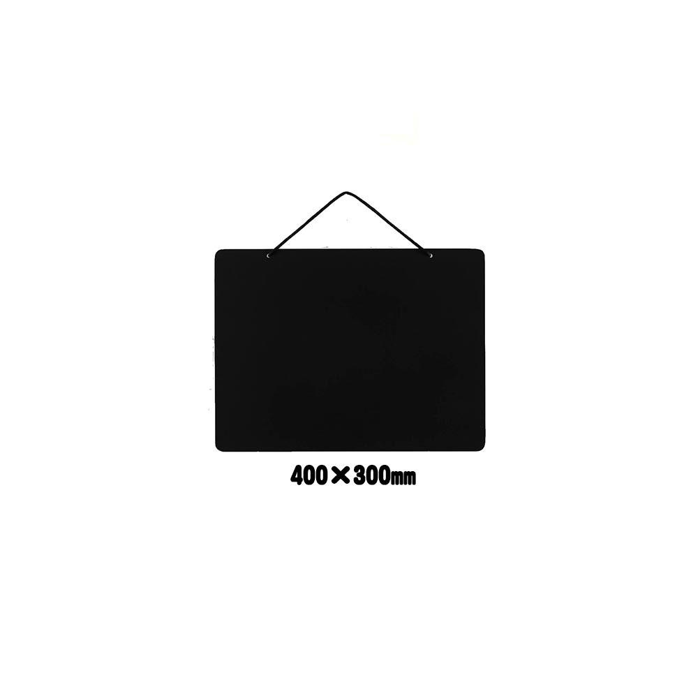 スリムタイプで軽量!スマートな両面黒板です 光<hikari>枠なし両面ブラックボード(紐付) 300×400mm MWBD43