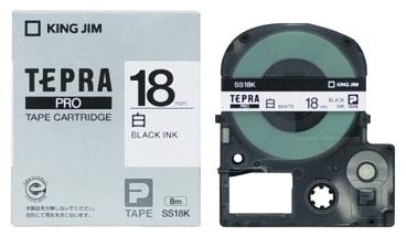 キングジム テプラPROテープカートリッジ 白ラベル ギフト プレゼント ご褒美 高級 SS18K