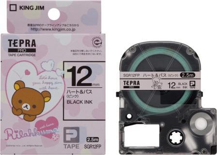 リラックマラベルでもっと楽しく♪  【メール便なら送料290円】KING JIM<キングジム> テプラPROテープカートリッジ リラックマラベル SGR12FP 12mm ハート&バス(ピンク)/黒文字