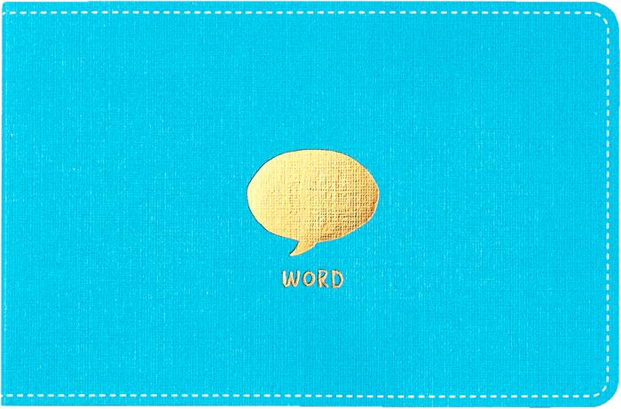 お得クーポン発行中 メール便なら送料240円 暮らしのキロクシリーズ 暮らしのキロク 8336975 [並行輸入品] ワード キングジム
