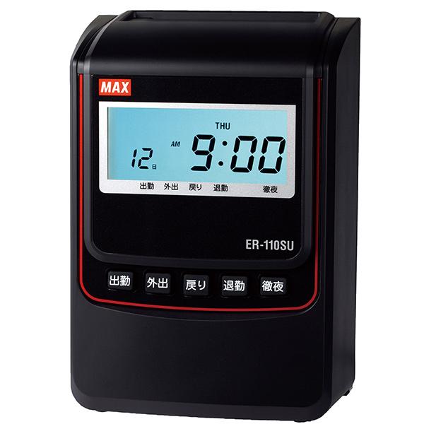 【送料無料】マックス(MAX)タイムレコーダー 最大4回打刻・月間集計対応モデル スタンダード(電波時計無し) ER-110SUブラック