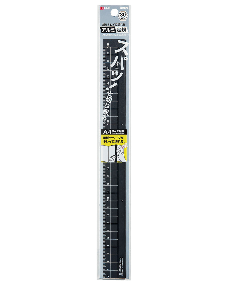 メール便なら送料290円 人気上昇中 クツワ ブランド品 HiLINEアルミ定規30cmブラックXS30BK KUTSUWA