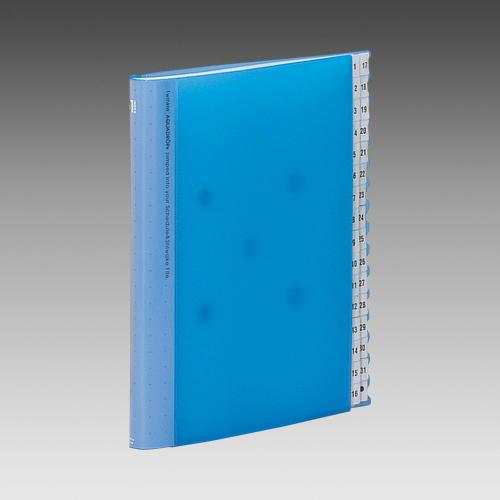 LIHIT LAB. リヒトラブ AQUA DROPs アクア ドロップス スケジュール A4402-8 31仕切り S型 公式ショップ A-4402-8 タテ型 激安セール A4サイズ 青 仕分けファイル