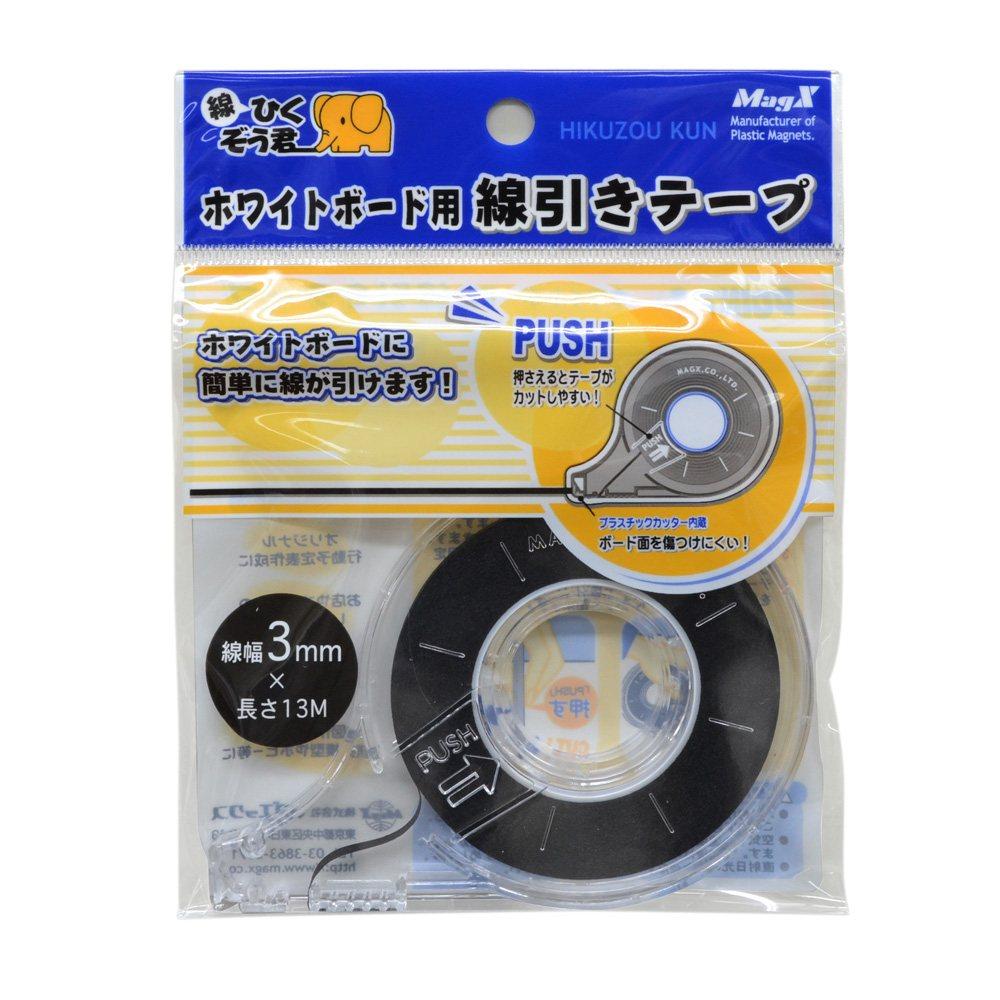 <title>マグネット商品といえば MagX 毎週更新 メール便なら送料190円 マグエックス ホワイトボード用 線引きテープ黒 3mm×13m MZ-3</title>