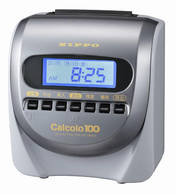 ニッポー<NIPPO> 集計タイムレコーダー(月集計) カルコロ100 【送料無料】