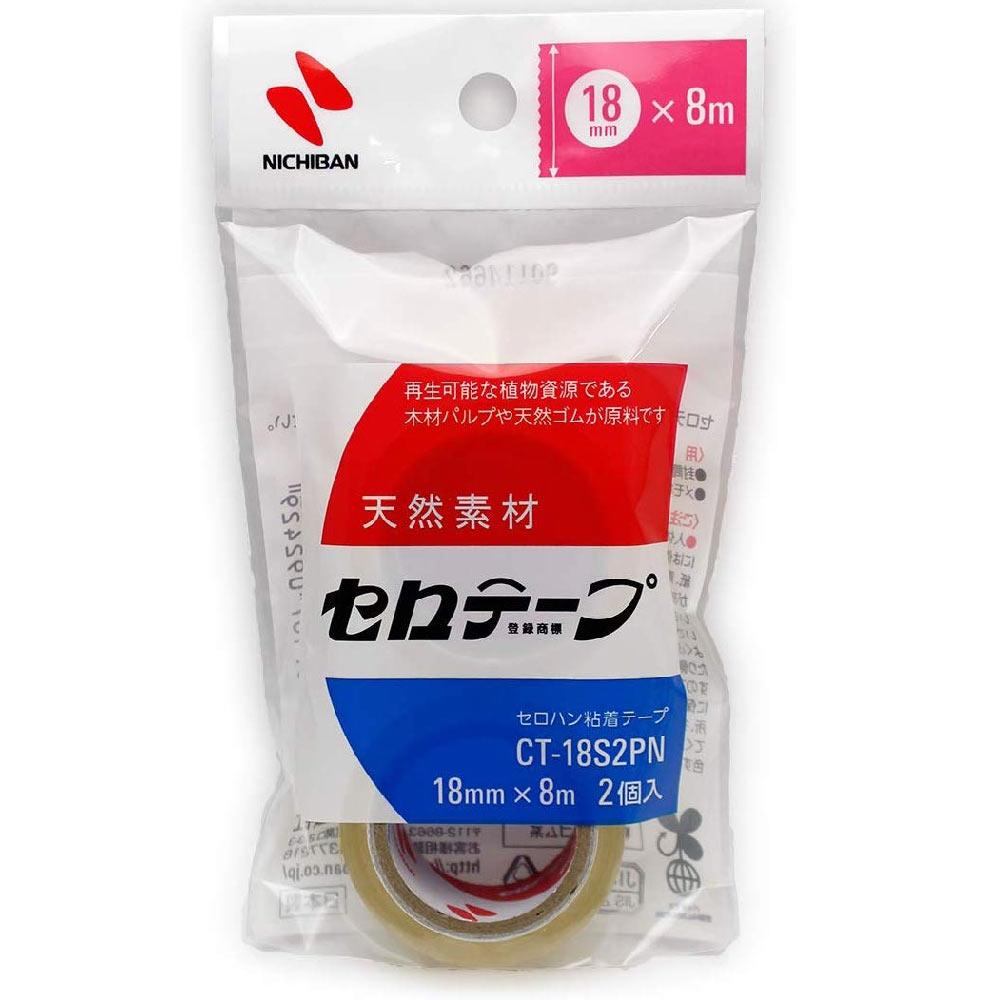 品質信頼 タイムセール ニチバン メール便なら送料290円 Nichiban セロテープ R 小巻 幅18mm×8m CT-18S2PN 無料