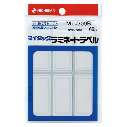 品質信頼 ニチバン 超人気 専門店 メール便なら送料290円 Nichiban ML-209B 超特価 青枠 ニチバンマイタックラミネートラベル