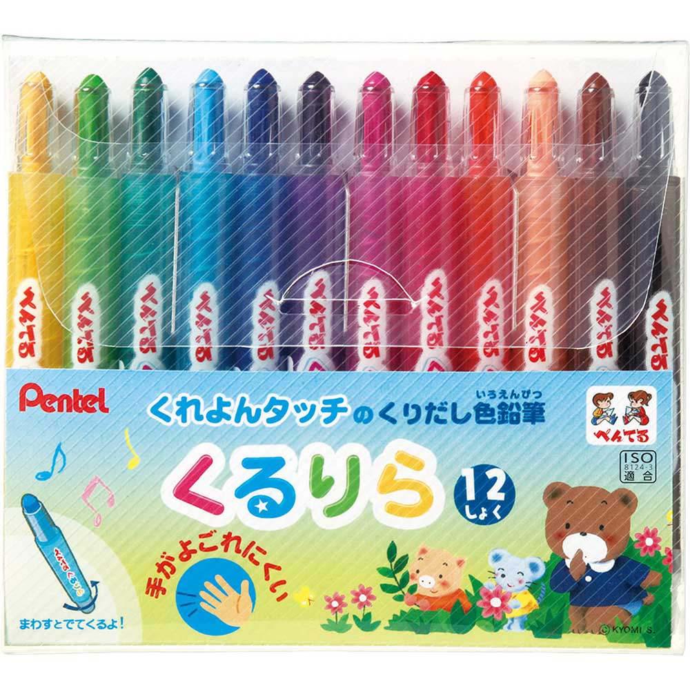 """ストア クレヨンタッチのくりだし色鉛筆""""くるりら"""" 10%OFF ぺんてる Pentel くるりら 12色 くり出し式 くれよんタッチ 文房具 筆記具 子供 ステーショナリー 色鉛筆 文具 GTW-12"""