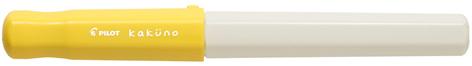 【メール便なら送料190円】PILOT<パイロットコーポレーション> 万年筆kakuno(カクノ) ソフトイエロー ペン種:M(中字) FKA-1SR-SYM
