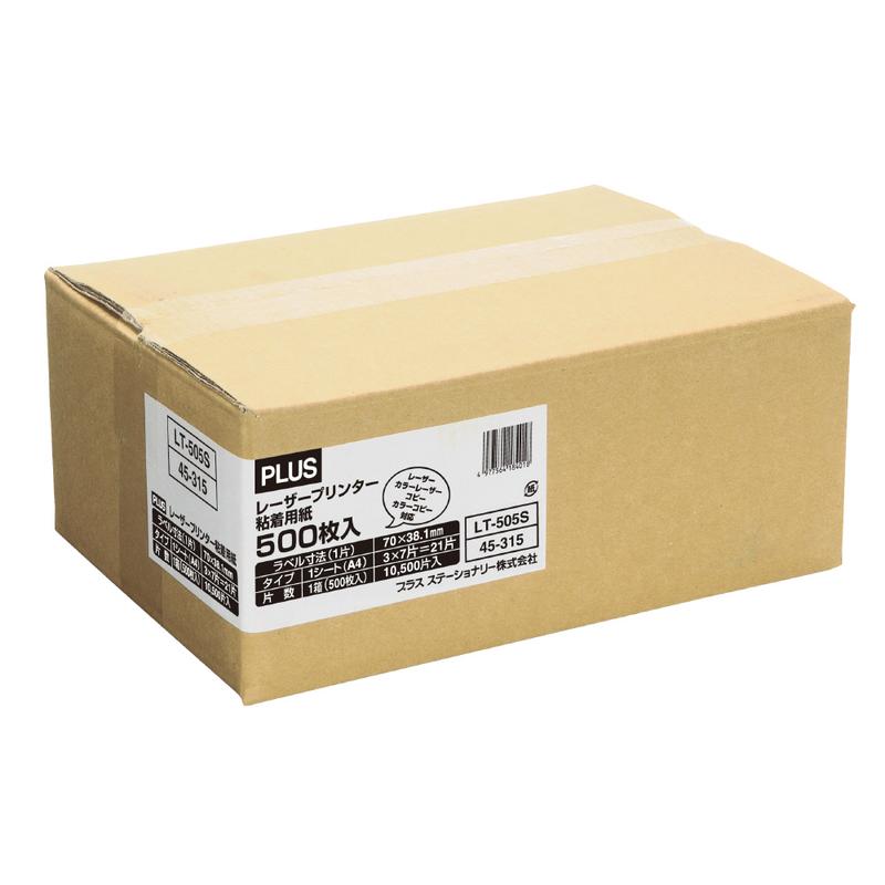 プラス(PLUS)レーザーラベル 紙製 A4 70×38.1mm 21面 500シート入 LT-505S【送料無料】 45-315