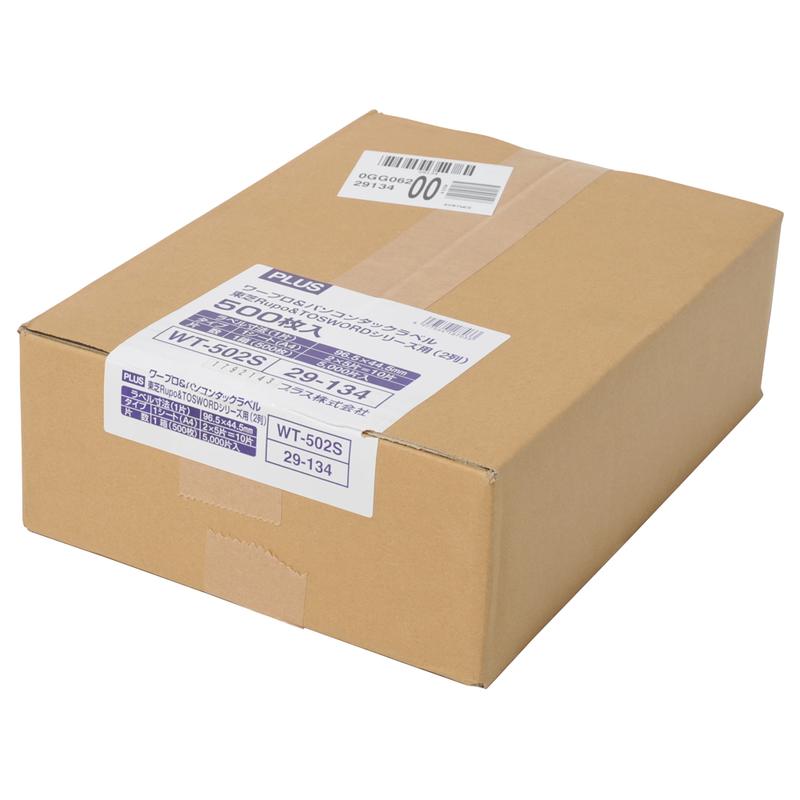 プラス(PLUS)ワープロ パソコン タックラベル 東芝RUPO&TOSWORDシリーズ用(2列印刷) WT-502S【送料無料】 29-134
