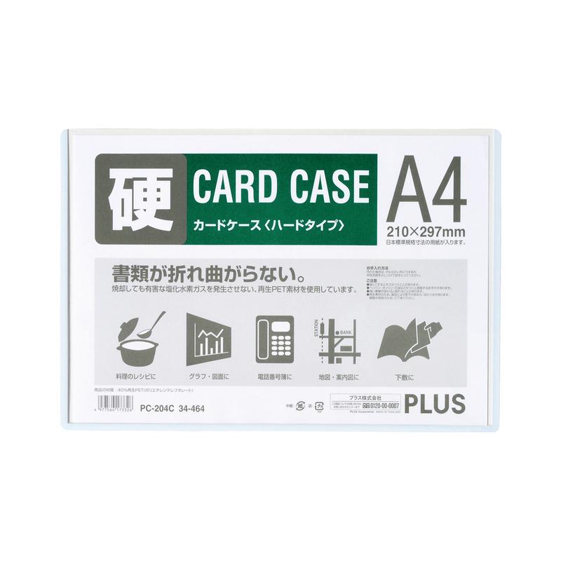 秋祭り準備グッズフェア 今だけポイント3倍 ~9 30 当店限定販売 プラス PLUS カードケース パスケース 激安通販販売 白色フレーム 34-464 A4 PC-204C ハードタイプ