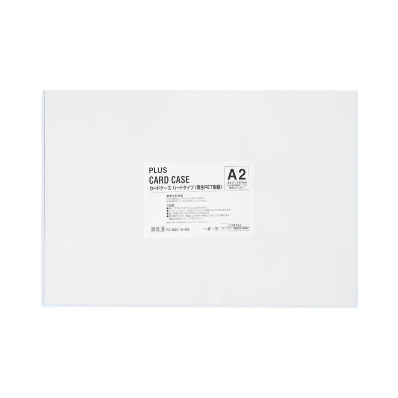 無料 秋祭り準備グッズフェア 今だけポイント3倍 ~9 30 プラス PLUS カードケース 34-462 A2 白色フレーム ハードタイプ PC-202C パスケース 特売