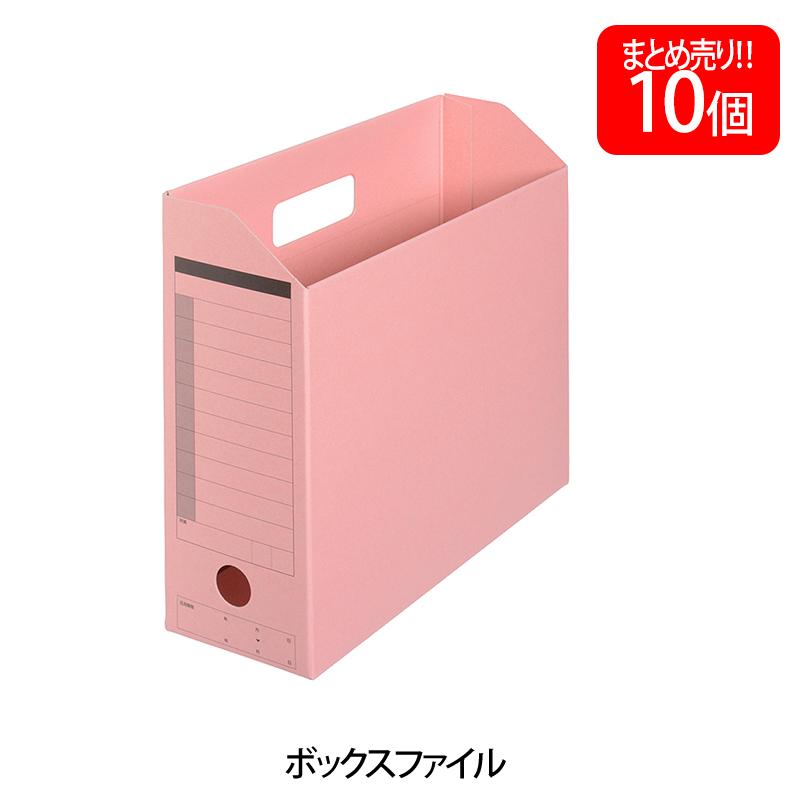 ×100セット FL-051BF A4E (業務用100セット) ボックスファイル プラス ピンク