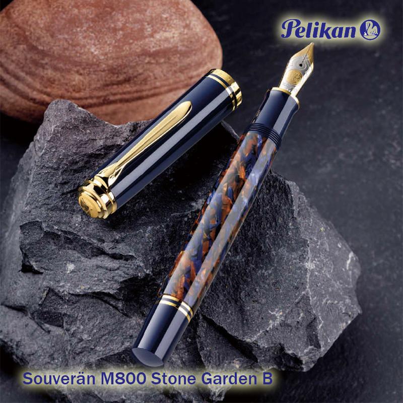 【ラッピング無料】【送料無料】ペリカン スーベレーン M800 万年筆 ストーンガーデン B 太字