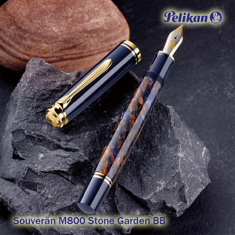 【ラッピング無料】【送料無料】ペリカン スーベレーン M800 万年筆 ストーンガーデン BB 極太