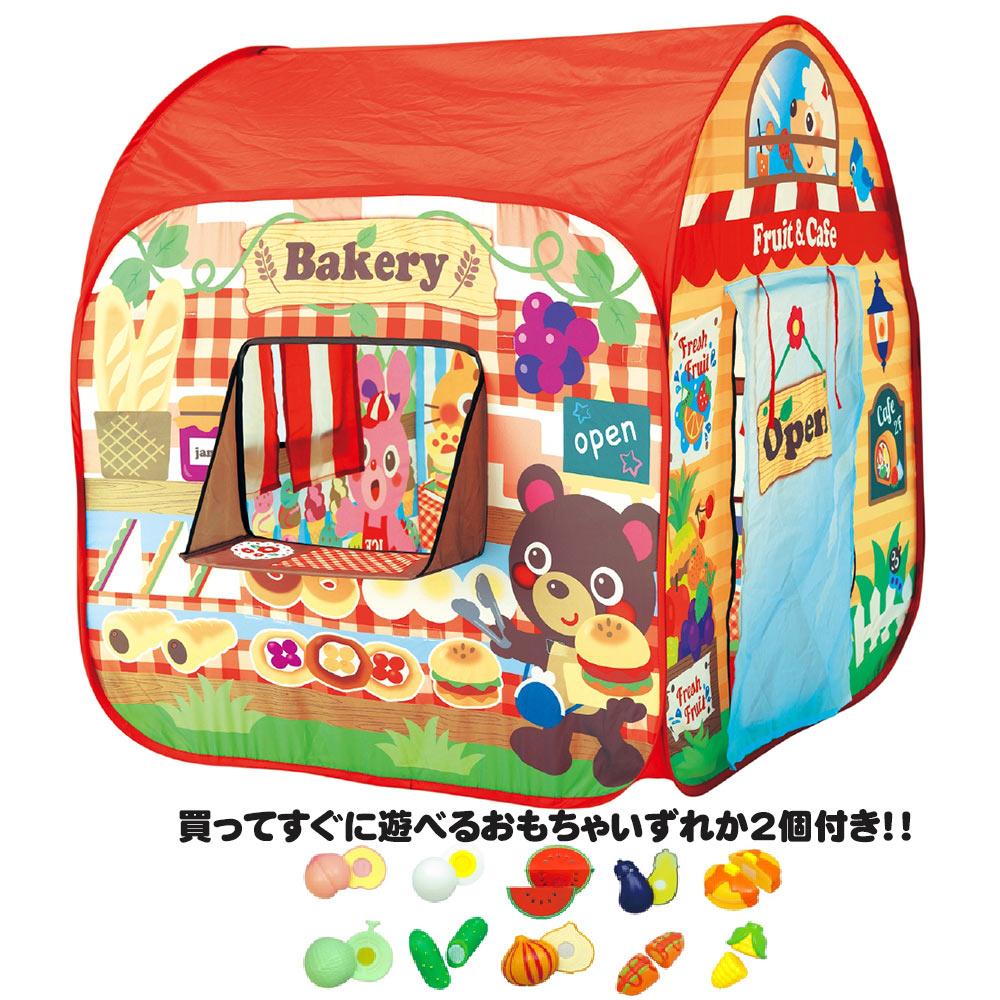 3歳の誕生日 入園入学 のプレゼントに すぐに遊べるおまけ2個付き 8337604 NO.6781 わたしのお店やさん トイローヤル 最新号掲載アイテム 予約