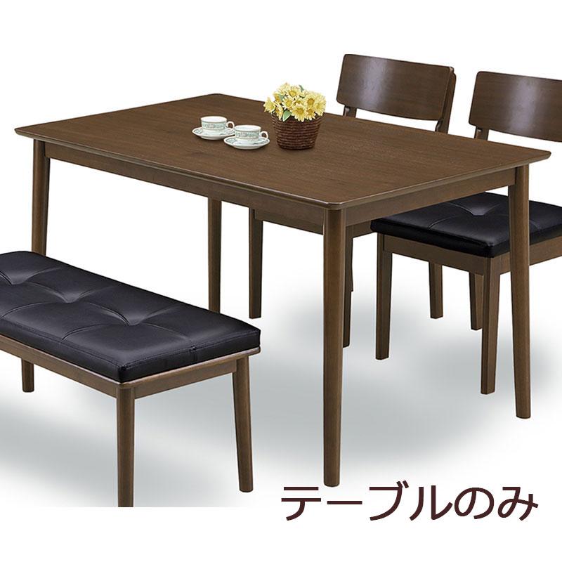 【メーカー直送・送料込】関家具 ダイニングテーブル120cm コルク ブラウン