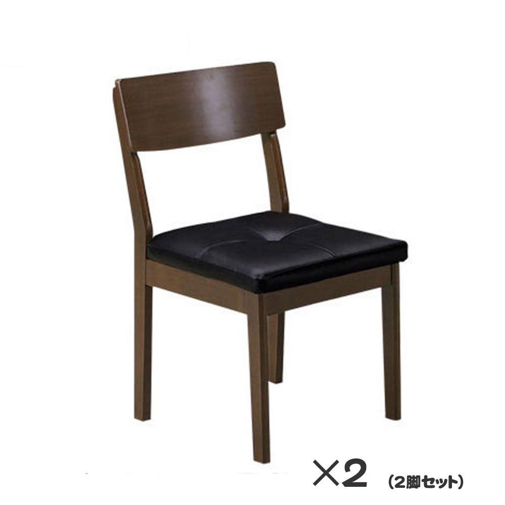 【メーカー直送・送料込】関家具 ダイニングチェアー Cork(コルク) ブラウン 2脚セット