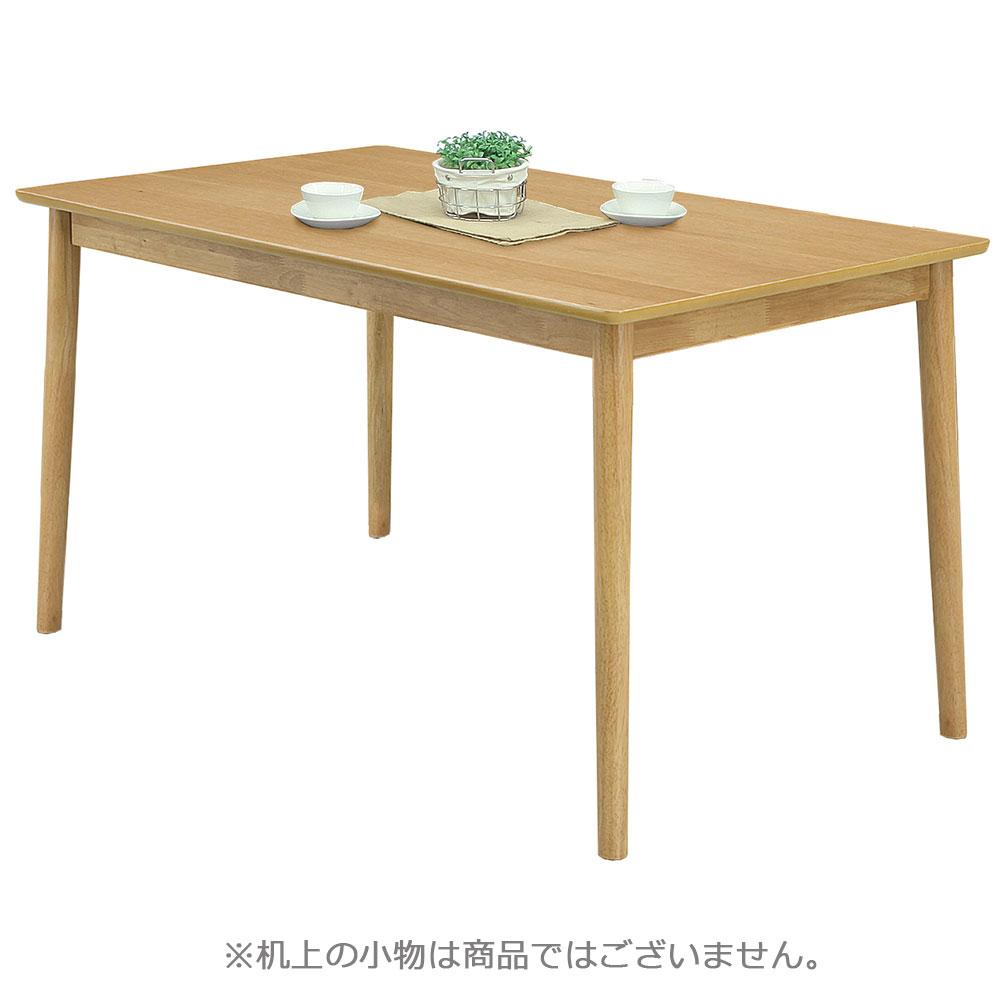 【メーカー直送・送料込】関家具 ダイニングテーブル120cm Cork(コルク) ナチュラル