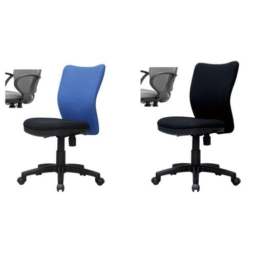 【送料無料】M229Kオフィスチェア 肘付き パソコンチェア デスクチェア 新生活 (ブルー、ブラック) 1612111