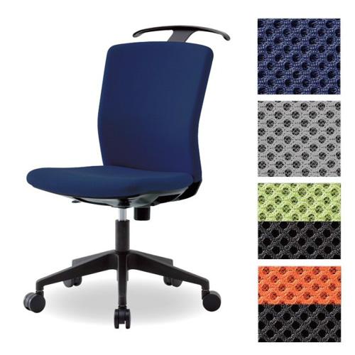 【送料無料】ハンガ-付きミドルバックチェア カケルシリーズフリーロッキングタイプ オフィスチェア 事務チェア 事務椅子 1712310