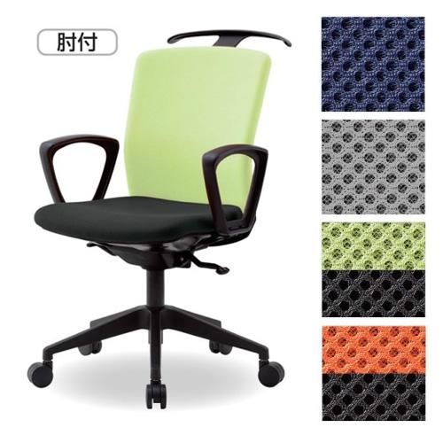 【送料無料】ハンガ-付きミドルバックチェア肘付き カケルシリーズシンクロロッキングタイプ オフィスチェア 事務チェア 事務椅子 1712313
