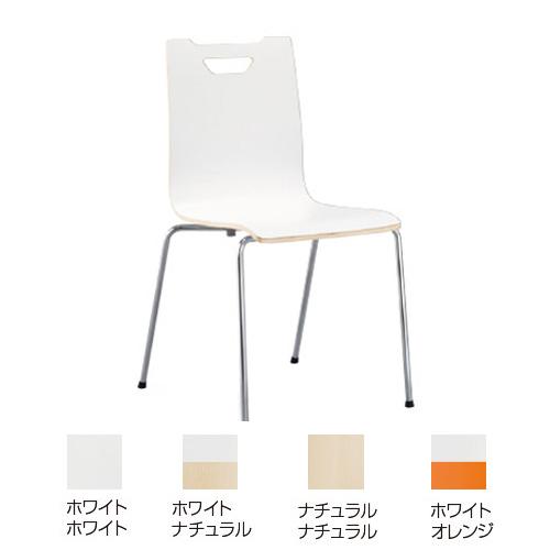 【送料無料】フークチェア4本脚メッキタイプ 表ホワイト/裏オレンジ