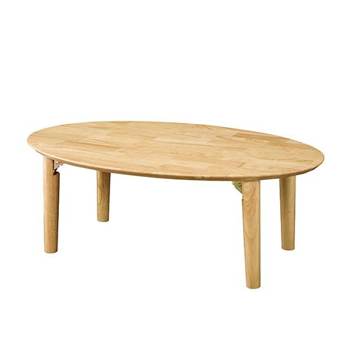 【送料無料】座卓 折脚 ナチュラル 折り畳み 丸 ちゃぶ台 折りたたみ 木製 シンプル 収納 KE-WZ-900R