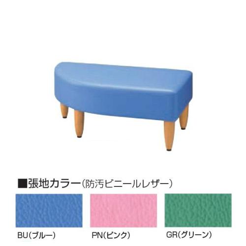 【送料無料】ロッカールームベンチ 左片R型 ビニールレザー(グリーン)