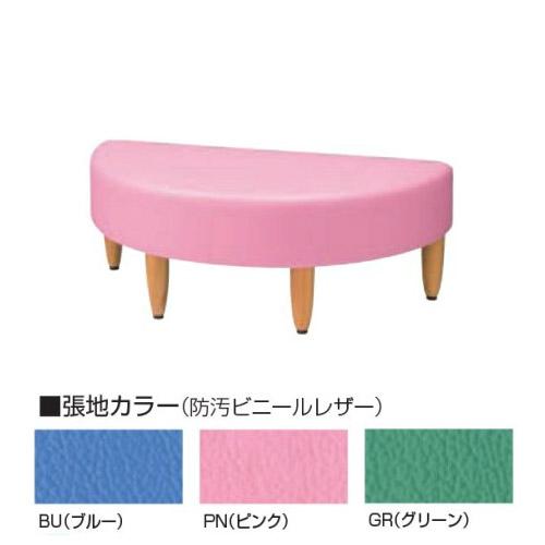 【送料無料】ロッカールームベンチ 半円型 ビニールレザー(グリーン)