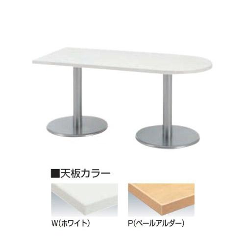 【送料無料】セミクローズ テーブル【横幅1500mm/奥行600mm】 片丸型(ペールアンダー)
