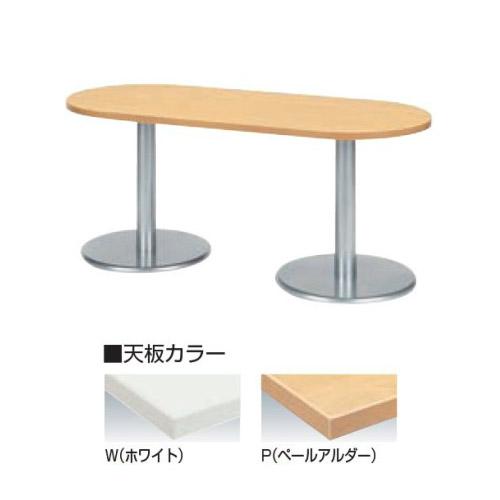 【送料無料】セミクローズ テーブル【横幅1500mm/奥行600mm】 両丸型(ペールアンダー)