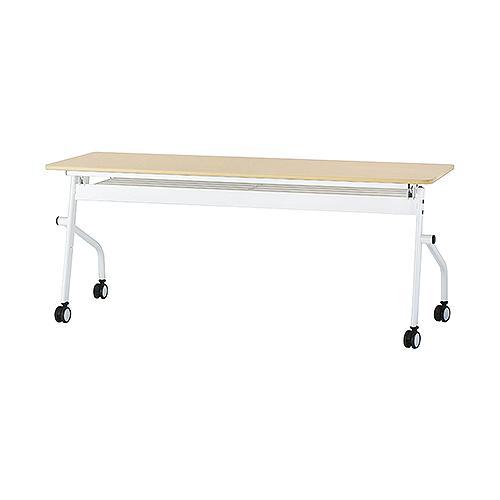 PNDシリーズ 平行スタックテーブル W1800×D600 ホワイト ナチュラル 井上金庫 PND-1860 幅1800 奥行600 高さ720 ミーティングテーブル 会議テーブル スタッキング 折畳み テーブル 収納