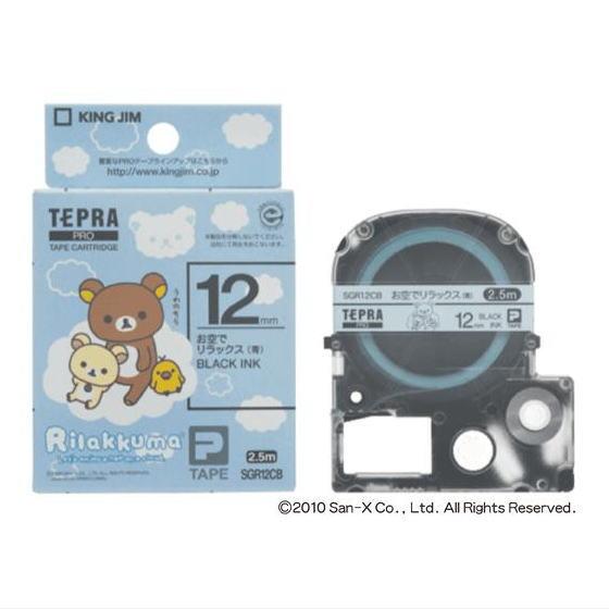 KINGJIM キングジム 「テプラ」 PROテープ カートリッジ リラックマラベル お空でリラックス 青/黒文字 12mm幅 SGR12CB