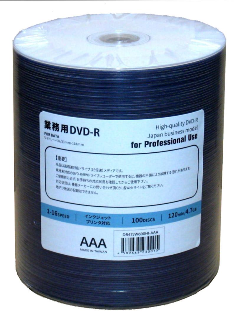 DVD-R 業務用 Officeブランド 16倍速 ワイド 1200枚 (DR47JW600HI-AAA) 高発色レーベル (100枚x12) 高品質 DVD-R