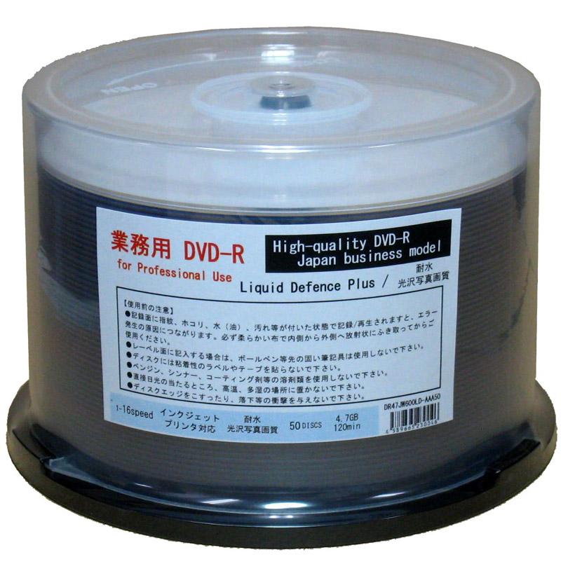【4500円以上で送料無料】 注)北海道・沖縄・離島は除く  DVD-R ディスク DVD-R 業務用 リキッドディフェンスPlus 耐水 写真画質 Officeブランド 16倍速 ワイド 600枚(DR47JW600LD-AAA50)ウォーターシールド(50枚x12) 高品質DVD