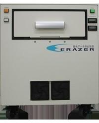 ハードディスク消去装置 ERAZER ER-TypeL