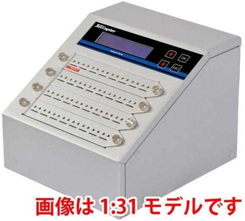 SDデュプリケーター JetCopier MSC-939S 1:39 SDコピー機