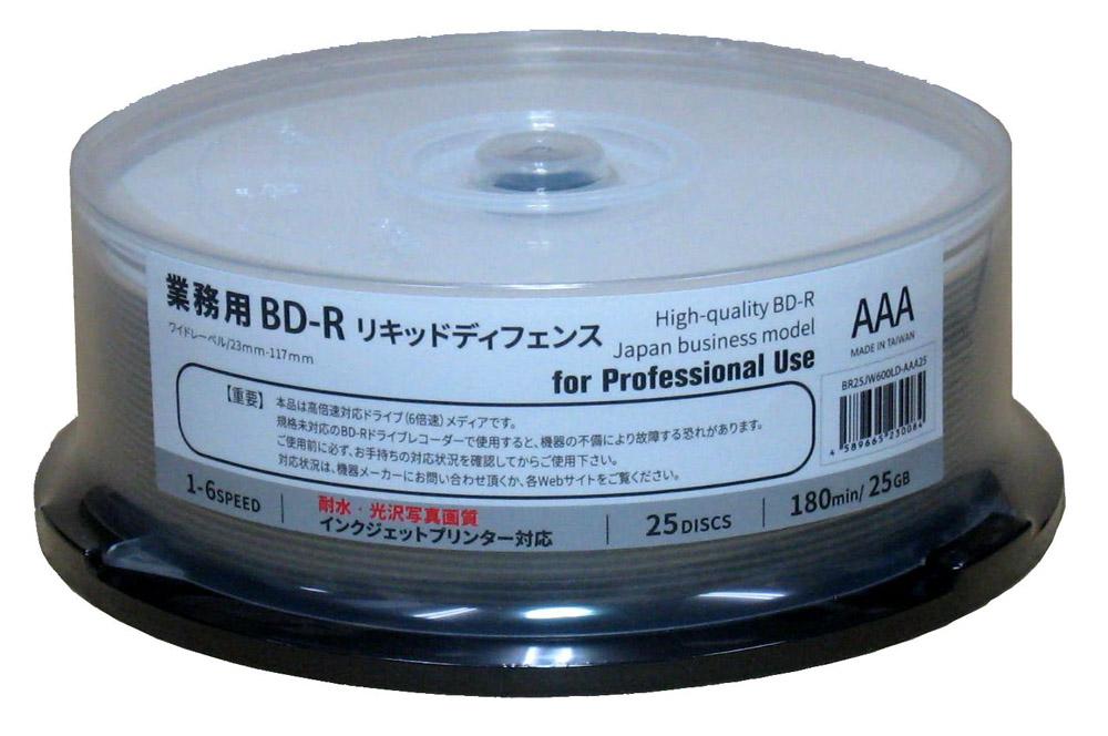 ブルーレイディスク 業務用 リキッドディフェンスPlus 耐水 写真画質 Officeブランド 6倍速 ワイド 200枚(BR25JW600LD-AAA25)ウォーターシールド(25枚x8)