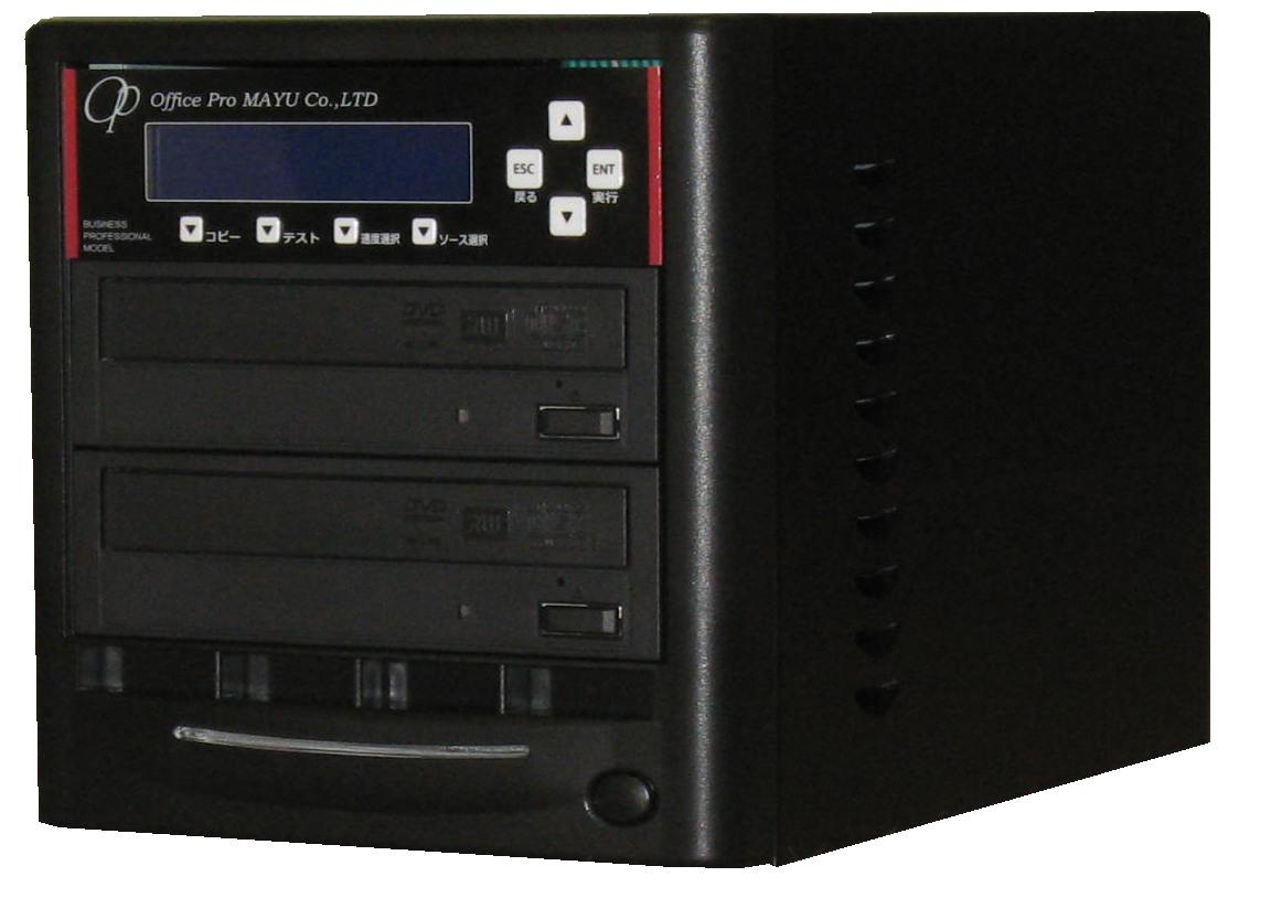 ブルーレイデュプリケーター ハイエンドモデル(業務用) HDD搭載 ビジネスPRO 1:1 高性能 PIONEER製ドライブ搭載 BD DVD CDコピー機 日本語漢字表示