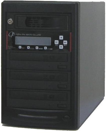 ブルーレイデュプリケーター ハイエンドモデル(業務用) HDD搭載 ビジネスPRO 1:3 高性能 PIONEER製ドライブ搭載 BD DVD CDコピー機 日本語漢字表示