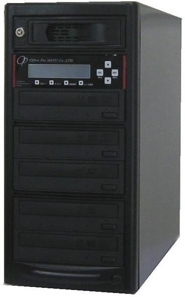 DVDデュプリケーター ハイエンドモデル(業務用) HDD搭載 ビジネスPRO 1:5 デュプリケーター専用マルチドライブ搭載 DVD/CDコピー機