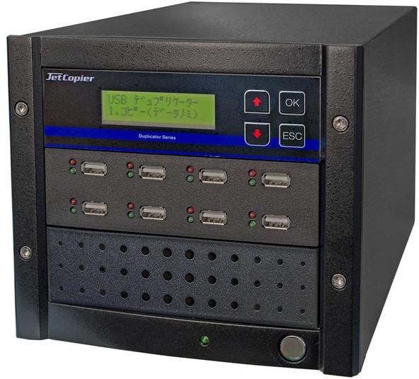 USBデュプリケーター JetCopier UBC-807B 1:7 USBコピー機