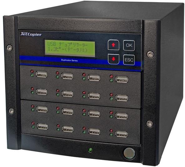 USBデュプリケーター JetCopier UBC-815B 1:15 USBコピー機