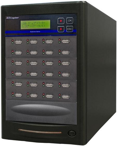 USBデュプリケーター JetCopier UBC-823B 1:23 USBコピー機