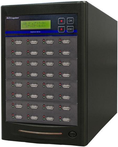 USBデュプリケーター JetCopier UBC-831B 1:31 USBコピー機